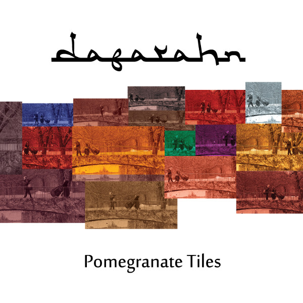Pomegranate Tiles - cover